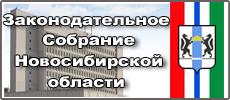 НАГРАЖДЕНИЯ-2020