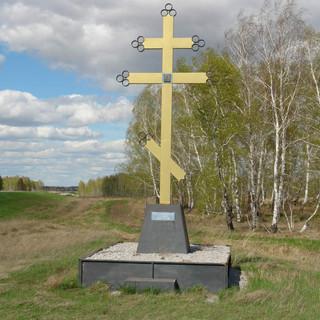 Крест при вьезде в рп. Чистоозерное