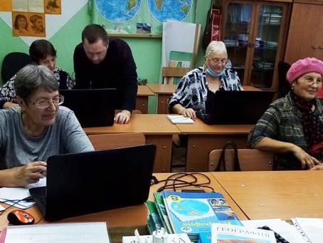 В селе Яркуль изучают информационную среду
