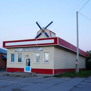Магазин  колхоза Заря