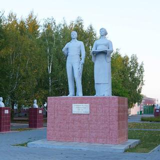 Памятник  труженникам села