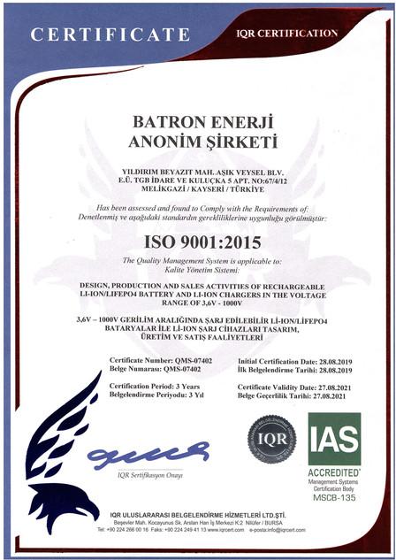 BATRON ISO 9001-1.jpg