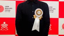 『夜明け告げるルーのうた』第21回文化庁メディア芸術祭アニメーション部門大賞受賞