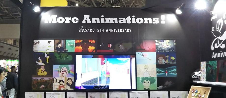 サイエンスSARU、Anime Japan2018に初出展!