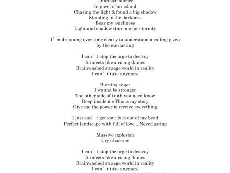 『Massive Explosion』Lyrics歌詞/和訳公開☆『DISSIDIA FINAL FANTASY -ARCADE- CD』本日発売!!