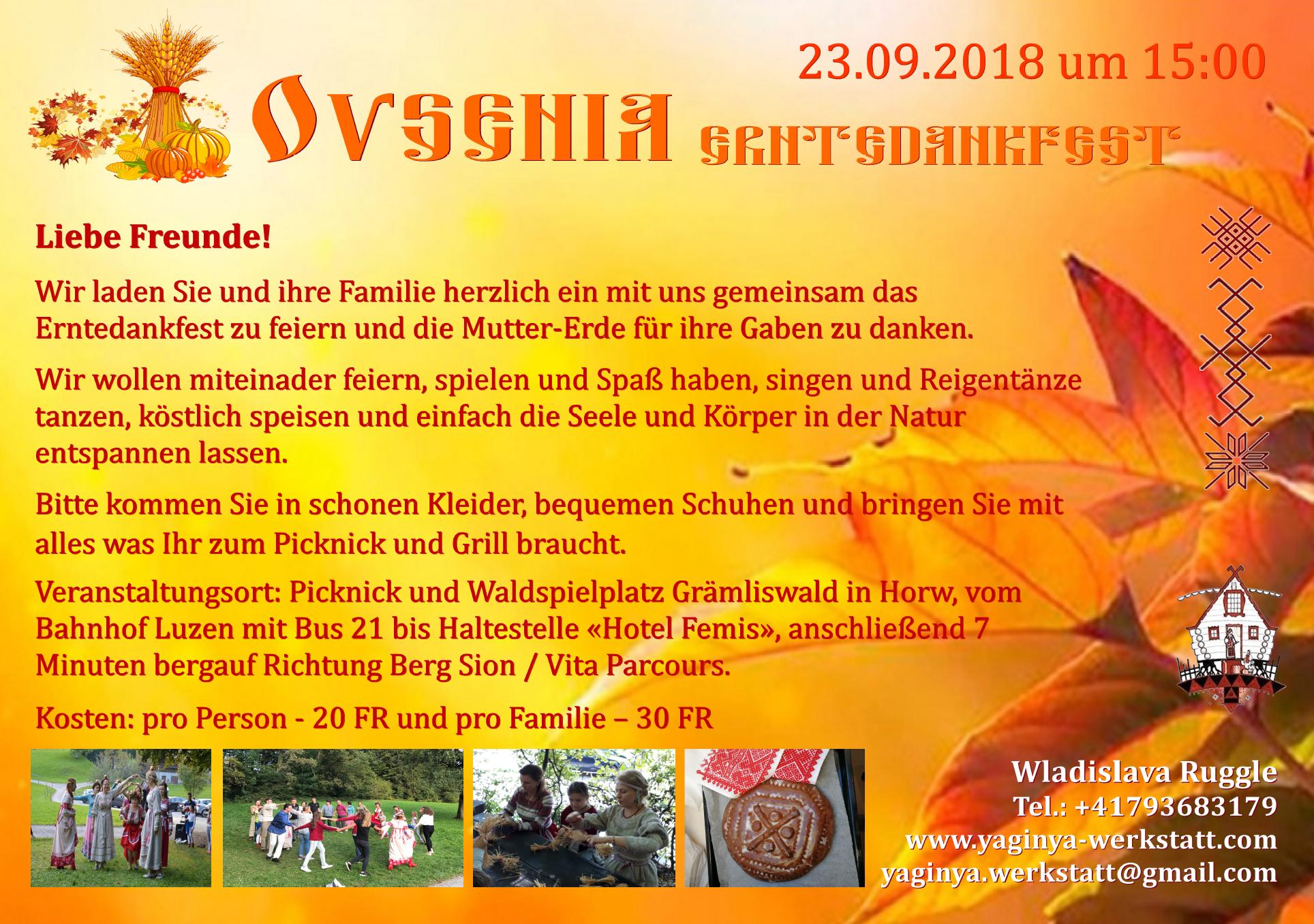 ОVSENIA - 2018 (DE)