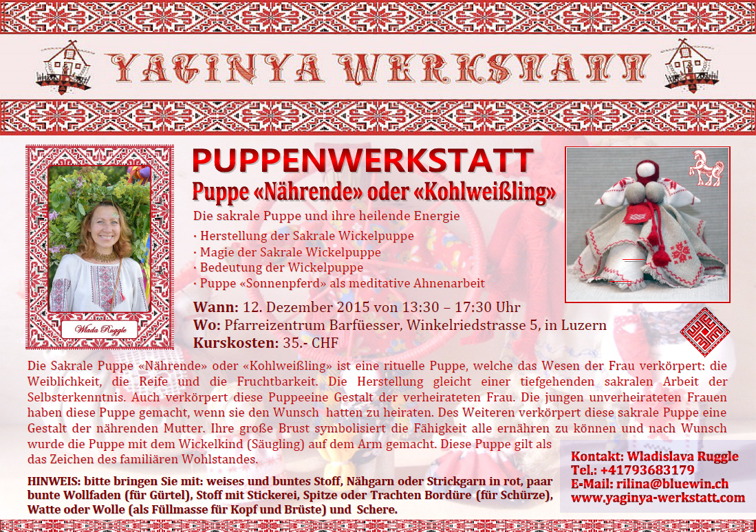 Flyer PUPPENWERKSTATT am 12.12.2015 in Luzern