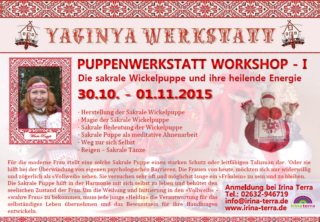 PUPPENWERKASTATT WORKSHOP II in Koblenz 30.10.2015