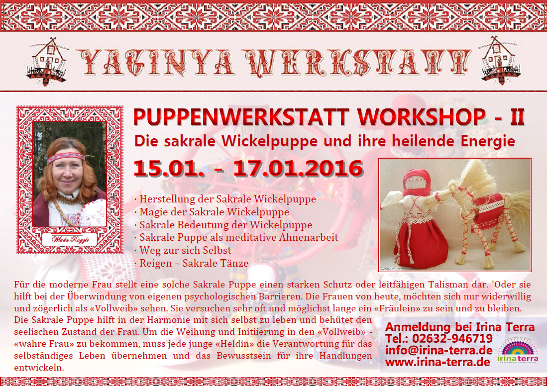 PUPPENWERKASTATT WORKSHOP II in Koblenz 15.01.2016