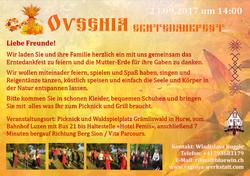 ОВСЕНИЯ - 23.09.2017 (DE)