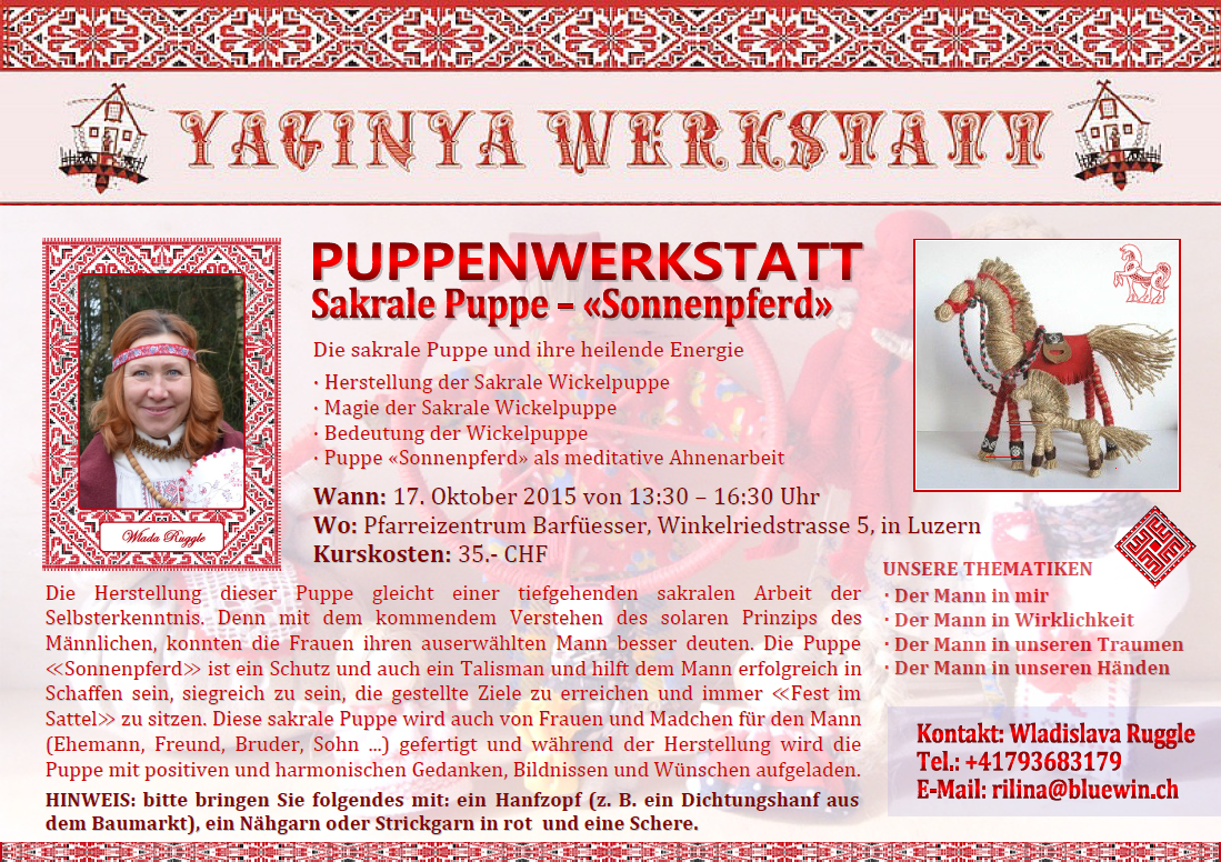 Flyer PUPPENWERKSTATT am 17.10.2015 in Luzern (Bild Winter)