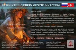 ИВАН_КУПАЛА__07-07-2018