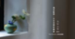Screen Shot 2019-04-06 at 7.17.22 PM.png