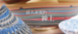 前人未及的練上 FB banner final-09.jpg