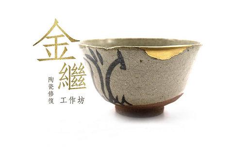「金繼」陶瓷修復工作坊