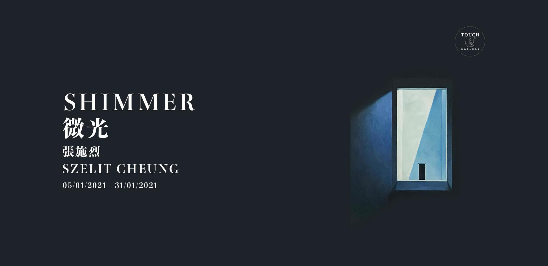Szelit Cheung - web banner.png