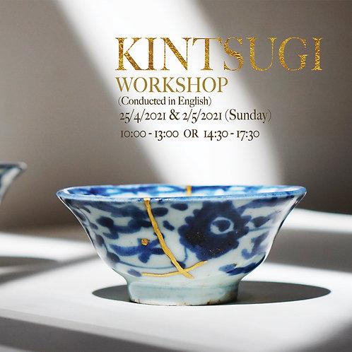 Kintsugi Ceramic Repair Workshop (Conducted in English)