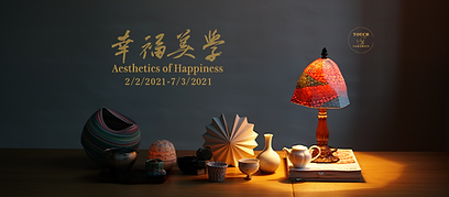 Happiness - Fb banner.png