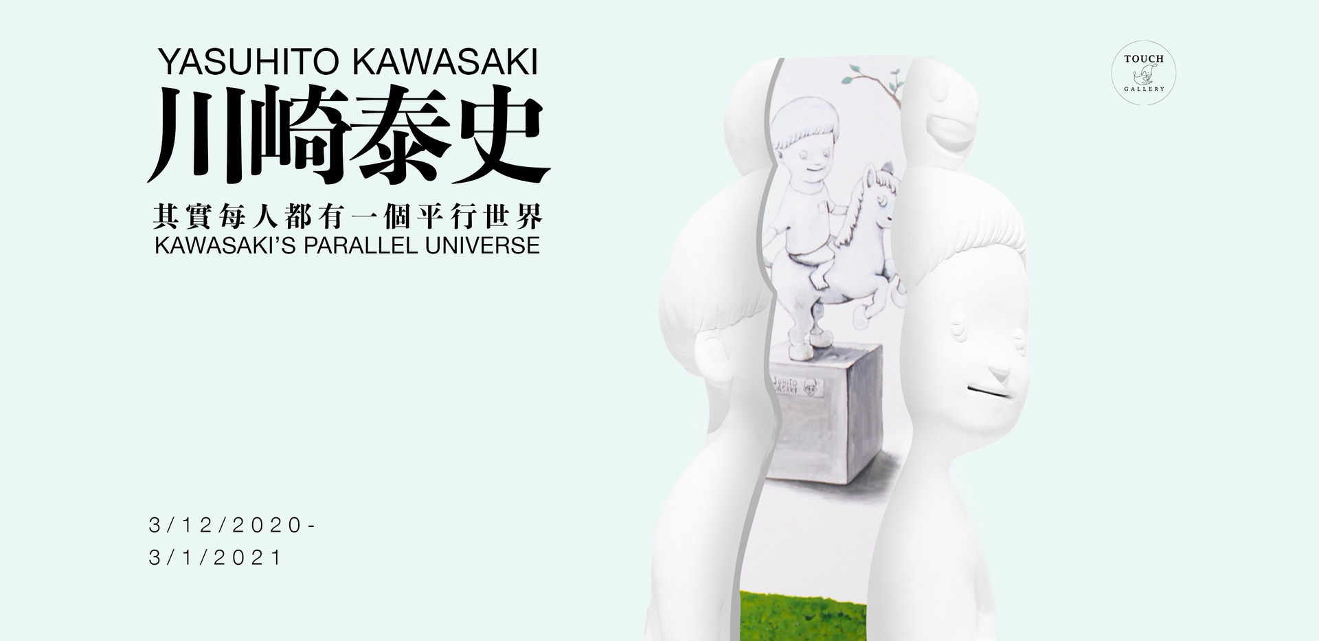 Kawasaki exhibition facebook banner1.jpg