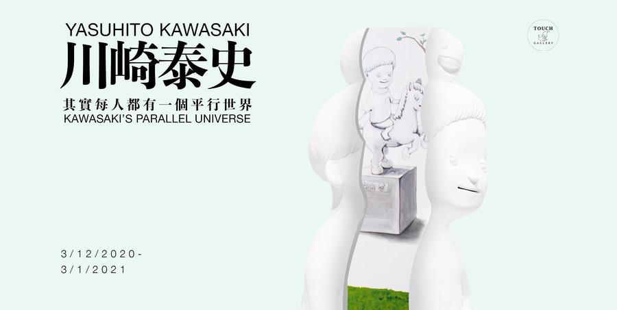 Kawasaki exhibition facebook banner1.jpg