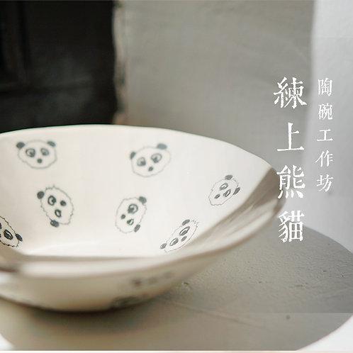 練上熊貓。陶碗工作坊 Nerikomi Panda — Ceramic Bowl Workshop