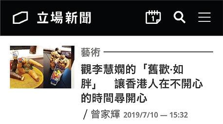 standnews-11.jpg