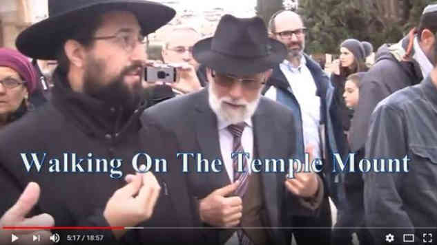 B-Walking on Temple Mount.JPG