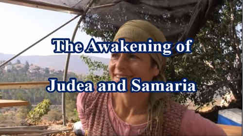 The Awakening of Judea and Samaria