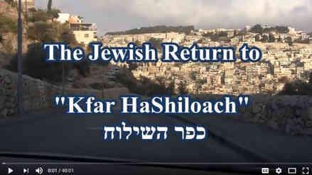 A-Kfar HaShloach.JPG
