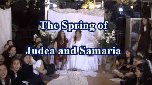 The Spring of Judea and Samaria