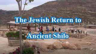 return to ancient shilo.JPG