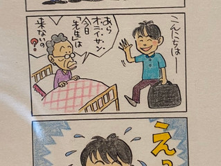 【4コマ漫画】ぴあな人々〜患者さんのご家族に描いていただきました