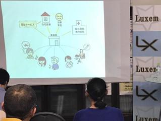 【講演】ラクセム訪問看護リハビリステーション川崎多摩で講演してきました