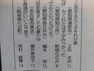 5/26 数学100点!新聞掲載!嬉しい報告満載でした