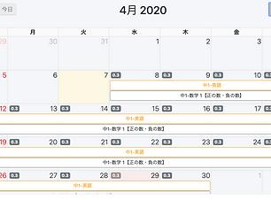 スクリーンショット 2020-04-07 17.32.44.png