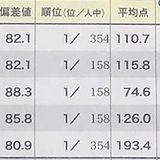 IMG_0822のコピー.jpg