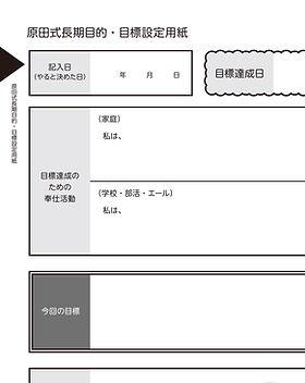 長目のコピー.jpg