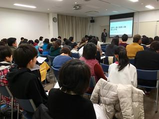 """学習支援塾エール主催 安城講演会""""大成功""""でした!"""
