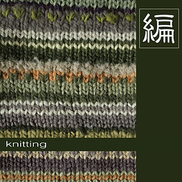 たなか牧子の編み仕事
