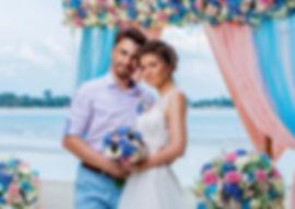 Свадьба в Тайланде .jpg