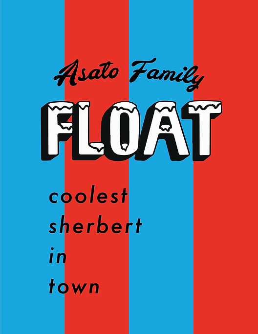 float month AF-01.png