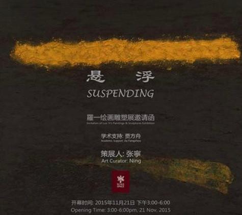 """""""Suspending"""""""