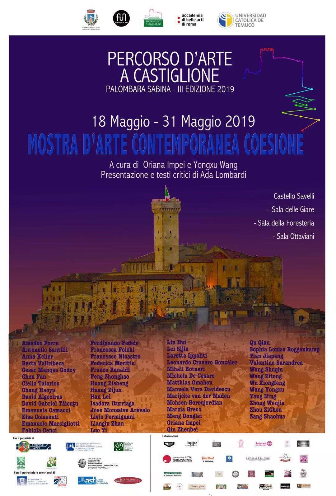 Third Savelli Castle Festival in Rome