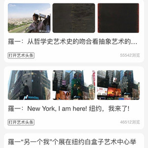 links of media about LoyLuo's art