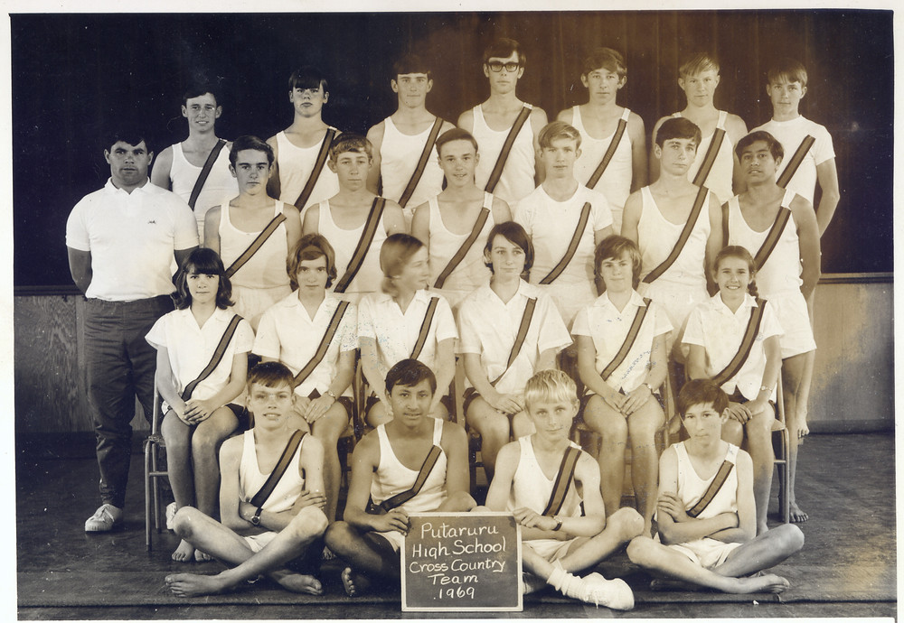 Putaruru High School Cross Country Team 1970