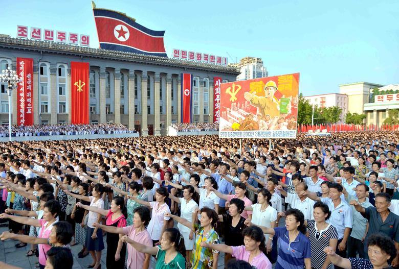 Korean rally