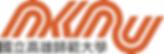 高師logo.png