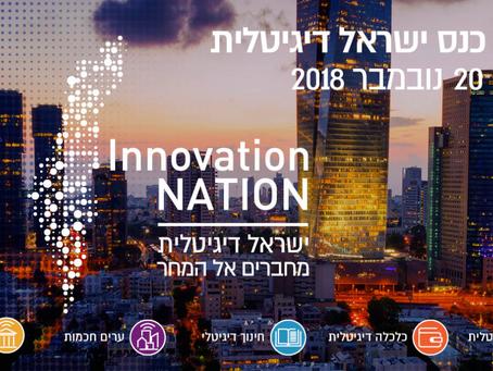 Nov 18 //Taliaz CEO, Dekel Taliaz, invited to present at the Digital Israel Conference