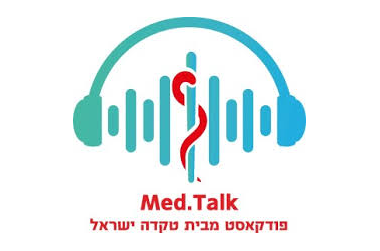 Dec 18 // Taliaz featured in Takeda's Med Talk podcast