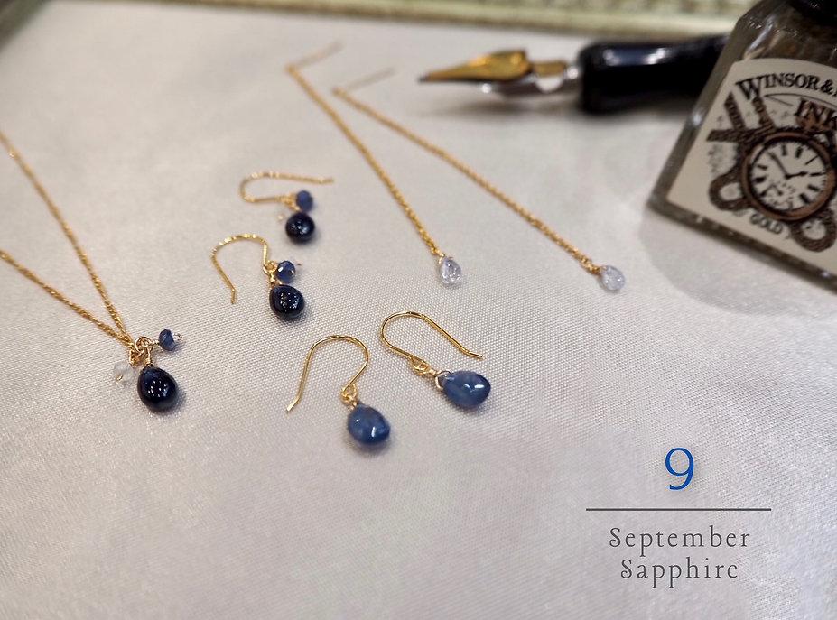 9月 Sapphire.JPG